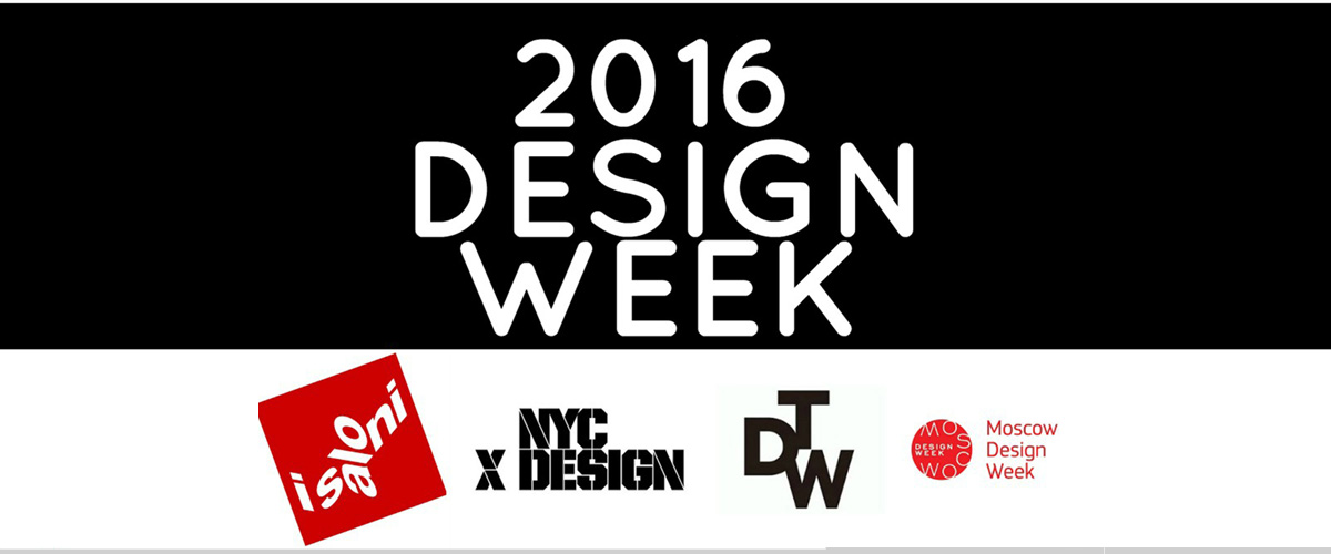 Milano design week il blog di smart eventi for Eventi milano design week
